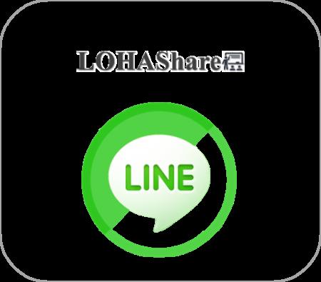 Line@之經營及行銷